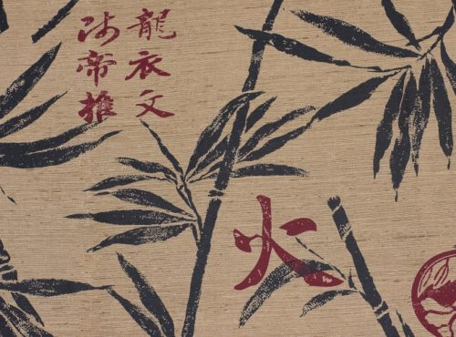 Bamboo Linen, Asian Themed Linen, Kanji Linen